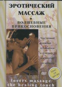 bolshaya-grud-massazh-porno-yaponiya