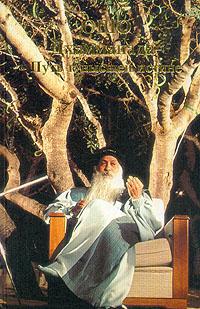 Дхаммапада - путь к высшей истине, т.6