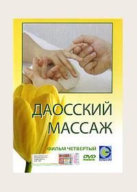 интернет магазин глория джинс каталог одежды 2011 год