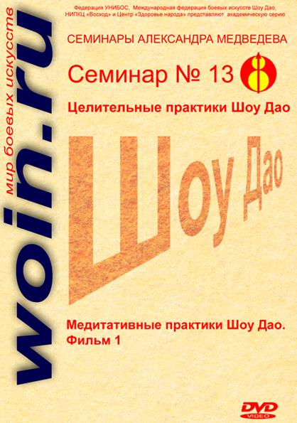 magadanskiy-intim-klub