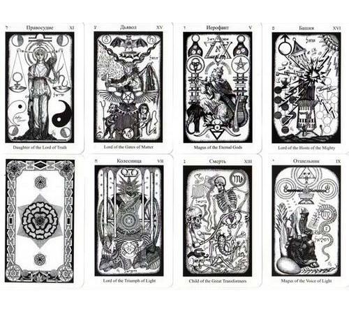 Карты таро нарисовать своими руками