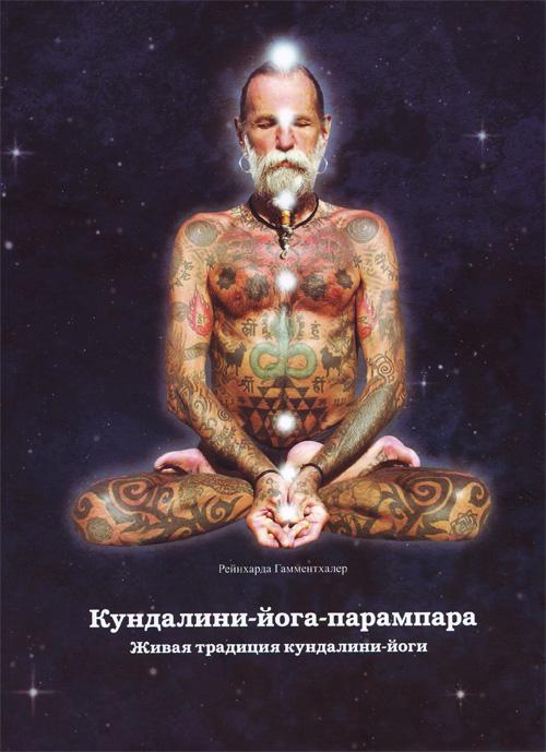 Фестиваль йога арт в крыму 2017