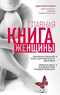 Оргазм почтой cd dvd
