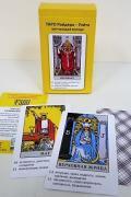 Таро Райдера-Уэйта. Обучающая колода (78 карт + инструкция)
