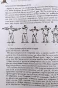 Воспаряющий журавль. Альманах. Выпуск 2. Переводы и исследования
