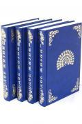 Две жизни (3 тома в 4-х книгах) Антарова К.