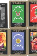Магические карты Таро для гадания и целительства, для духовного саморазвития (колода 78 карт + инструкция)