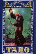 """Магические карты Таро для гадания и целительства, для духовного саморазвития (""""Русское таро"""", 78 карт + инструкция)"""