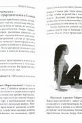 Йога для спины Фишмен Л., Эрдмен К.