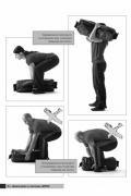 Тренировки с отягощениями. Сжигаем жир, наращиваем мышцы, увеличиваем силу и выносливость Хэнкин Д.