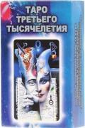 Таро Третьего тысячелетия (колода 78 карт + инструкция) Рерих К.