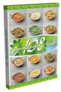 108 вегетарианских блюд Веда Прия Д.